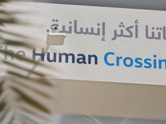 Volkswagen Ambient Ad - Human crossing