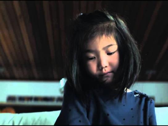 Momentum Film Ad -  Goodbye (Directors cut)