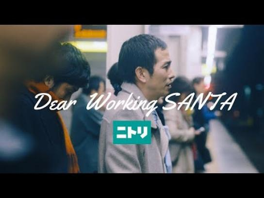 Nitori Film Ad - Dear Working SANTA