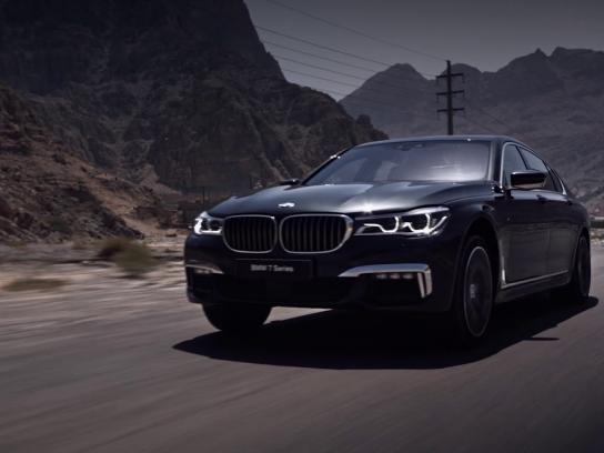 BMW Film Ad - BMW 7 Series