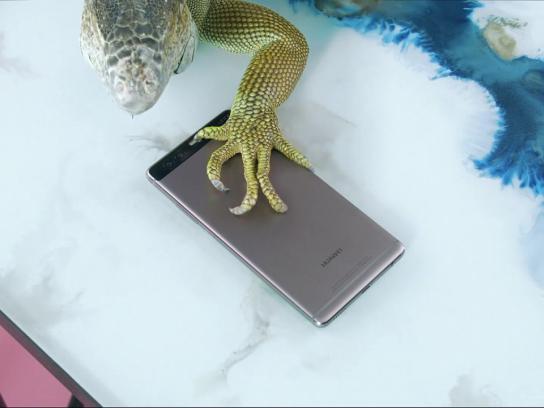 Huawei Digital Ad - Fingerprint scanner – Animals