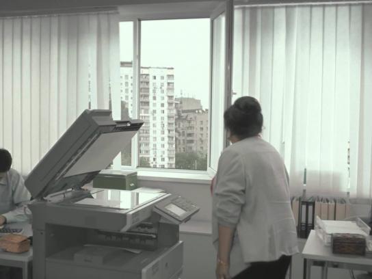 M-Lombard Film Ad -  Window