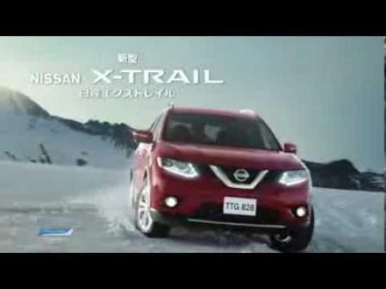 Nissan Film Ad -  X-Trail