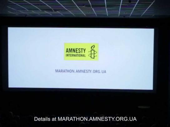Amnesty International Ambient Ad -  Kidnapping performance for human rights in movie theater
