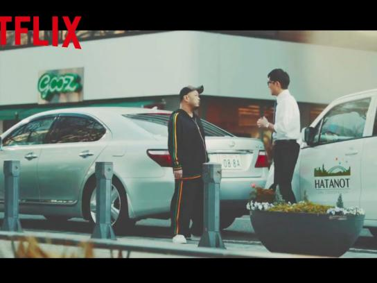 Netflix Film Ad -  Quarrel