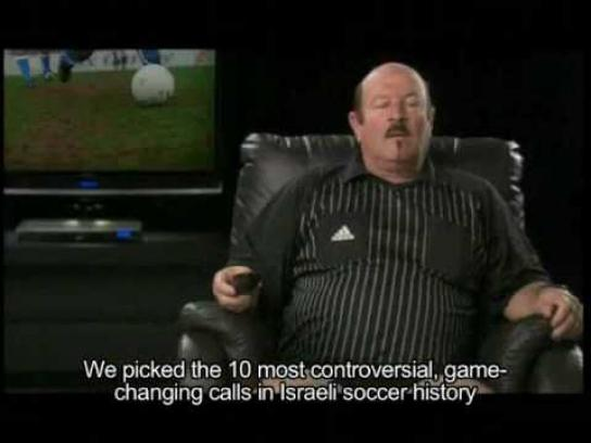 Yes MaxHD Ambient Ad -  Yes Referees