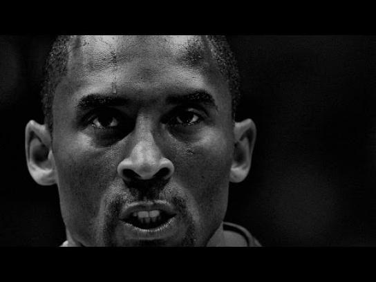 Nike Film Ad -  Be courageous