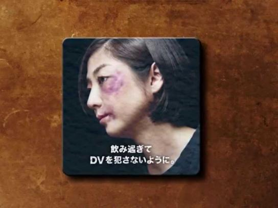 Yaocho Bar Group Direct Ad -  The Violent Coasters