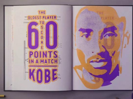 ESPN Direct Ad - Kobe's rules book
