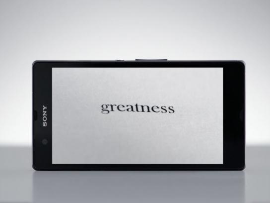 Sony Film Ad -  Design