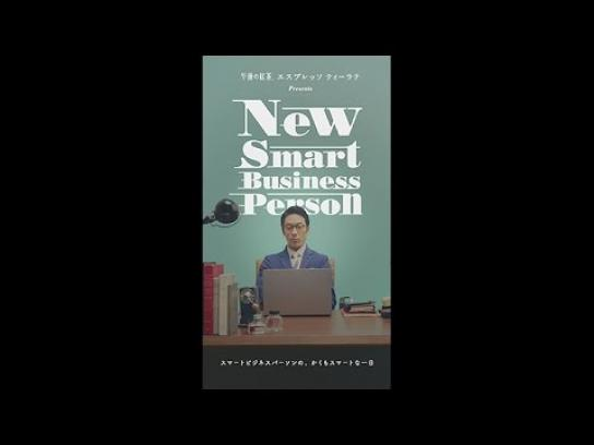 Kirin Film Ad - New smart business person