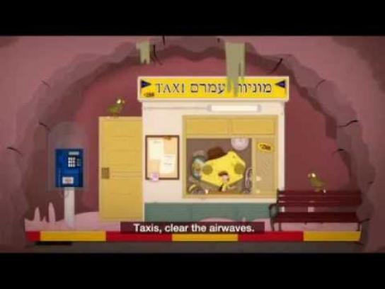 Alrin Film Ad -  Taxi