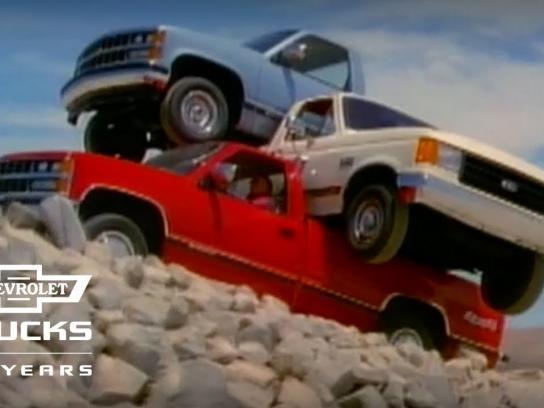 Chevrolet Film Ad - Then/Now