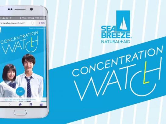 Seabreeze Ambient Ad -  Concentration watch