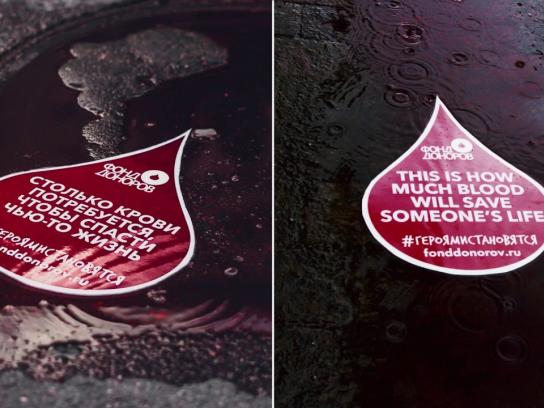 Fonddonorov Ambient Ad - Bloody Puddles