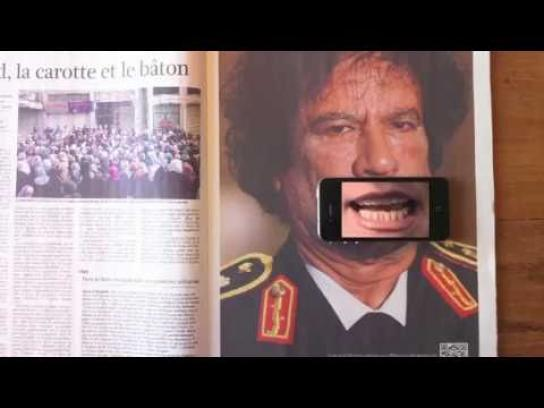 Reporters Without Borders Digital Ad -  The voice