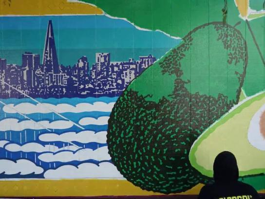 California Avocado Commission Outdoor Ad - State of the arts