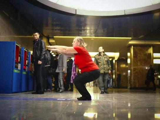 Olympic Changes Ambient Ad -  Exercise ticket machine