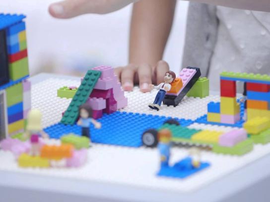 Lego Digital Ad -  Surprised