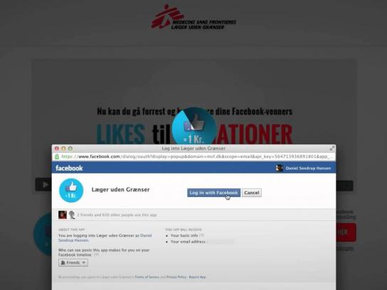 Doctors Without Borders Digital Ad -  Like hunting