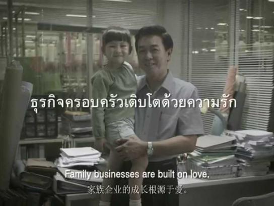 KBank Digital Ad -  Love from dad