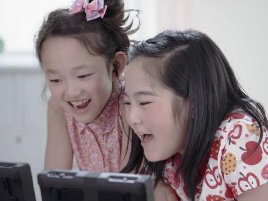 SK-II Digital Ad - Dream again