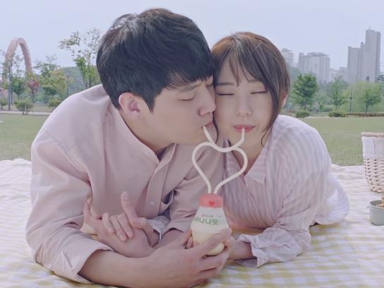 Binggrae Film Ad - Love Straw