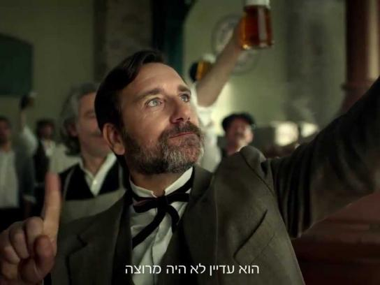 Carlsberg Film Ad -  Uncompromising Quality