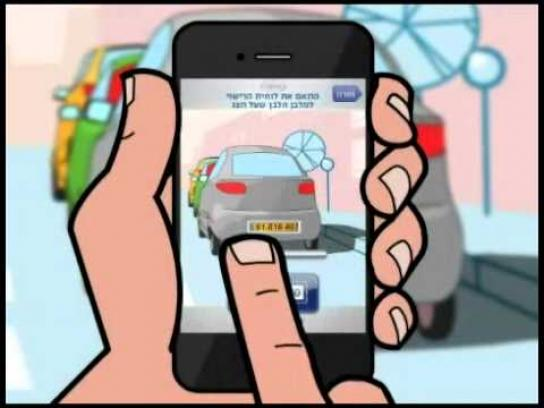 Hyundai Digital Ad -  iPark app