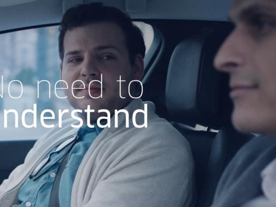 Uber Film Ad - No need to...