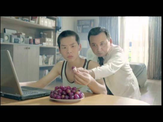 Morinaga Film Ad -  Grape flavor