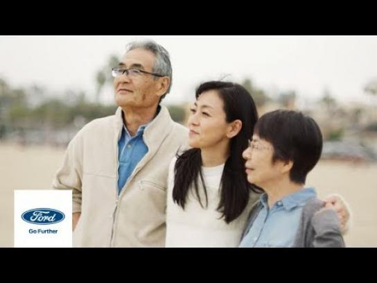 Ford Film Ad - Natsuko's First Real Hug
