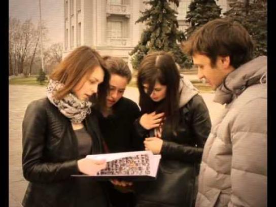 Chernigivske Digital Ad -  Yes I am Ukrainian