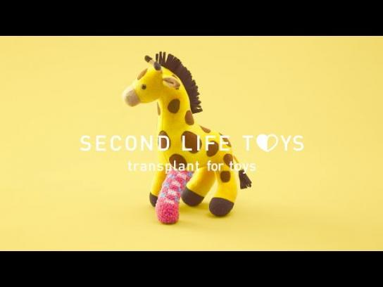 Second Life Toys Ambient Ad - Toy transplants