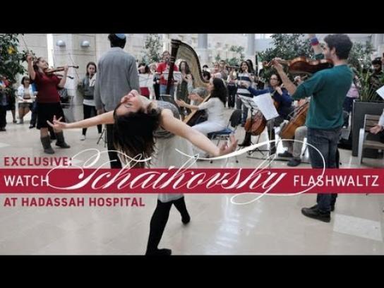 Jerusalem Academy of Music and Dance Ambient Ad -  Tchaikovsky Flashwaltz at Hadassah Hospital