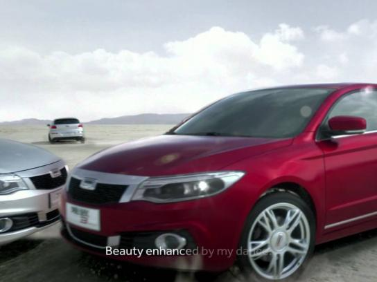 Qoros Film Ad -  Speaks for itself