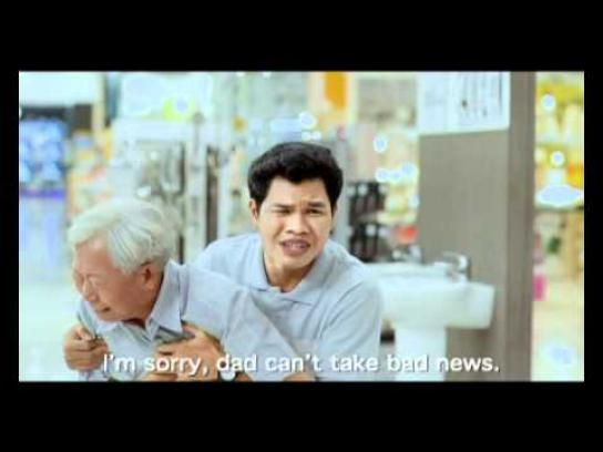 Homepro Film Ad -  Tricky Dad