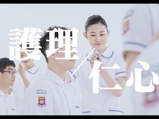 University of Hong Kong Digital Ad - Compassion is a Key