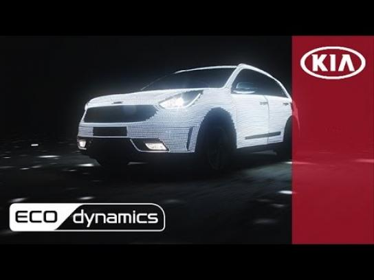 KIA Film Ad - The shooting star