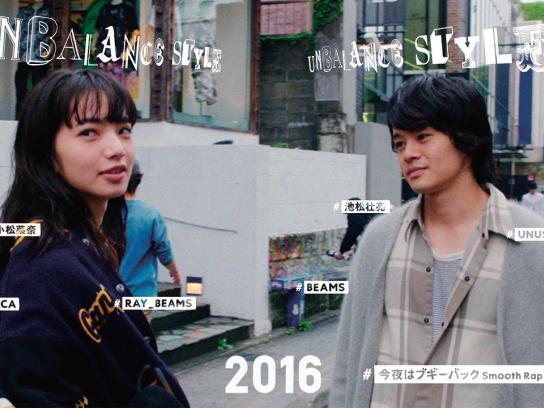 Beams Digital Ad - Tokyo culture story