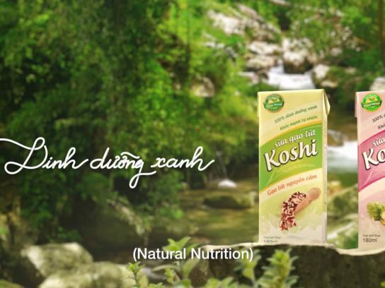 Koshi Film Ad - Factory