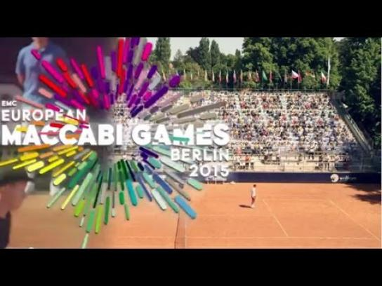 European Maccabi Games Film Ad -  Tennis