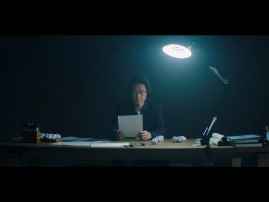 Lexus Film Ad - Letters