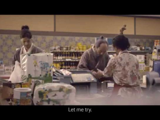 Samsung Film Ad -  Be the master of payments
