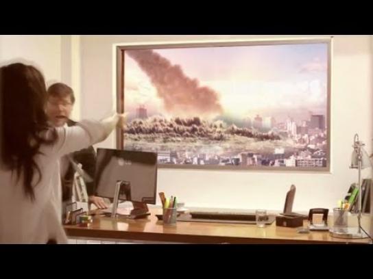 LG Ambient Ad -  Meteor prank