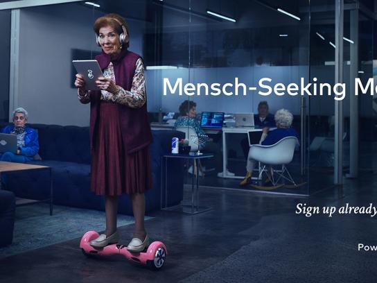 JDate Outdoor Ad - Mensch-Seeking Machine