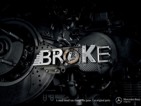 Mercedes Print Ad -  Brake