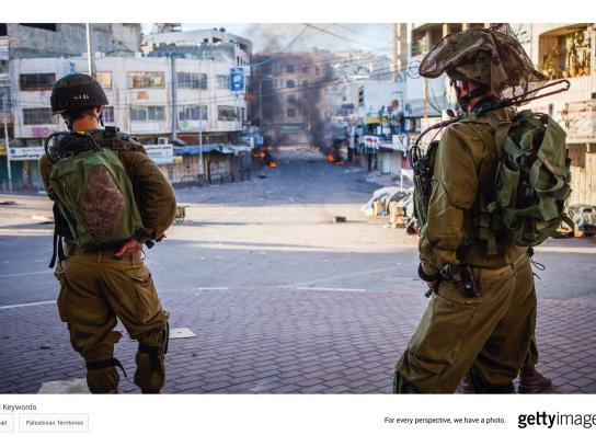Getty Images Print Ad - Middle East