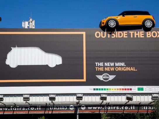 Mini Outdoor Ad -  Outside the box