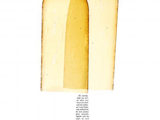 Miyabi Print Ad -  Cheese